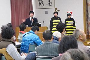 第2回みつばちセミナーが開催されました。
