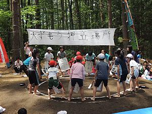 境小学校で「押立相撲大会」が開催されました