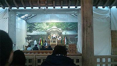 「Oraho! Fujimi」サイト開設5年目