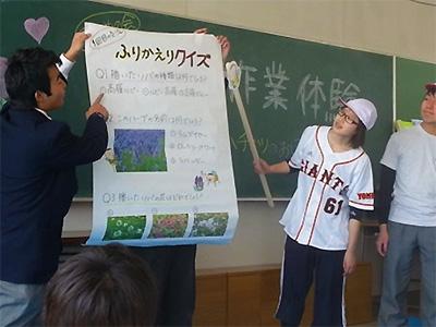 富士見高校養蜂部とおらほーの会で企画した親子の農業体験事業