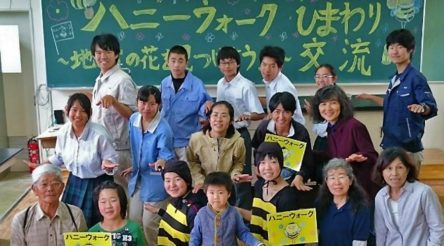 富士見高校・養蜂部のイベント、「ハニーウォーク・みんなで地域の花を見つけよう!」に参加してきました